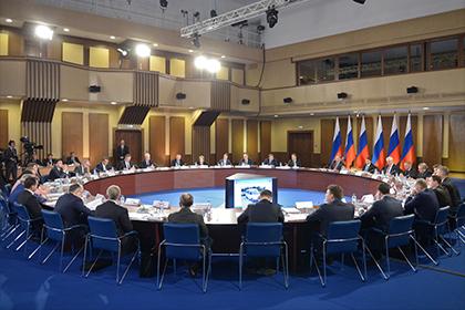 СовбезРФ впервый раз подготовит стратегический прогноз Российской Федерации неменее чем на12 лет