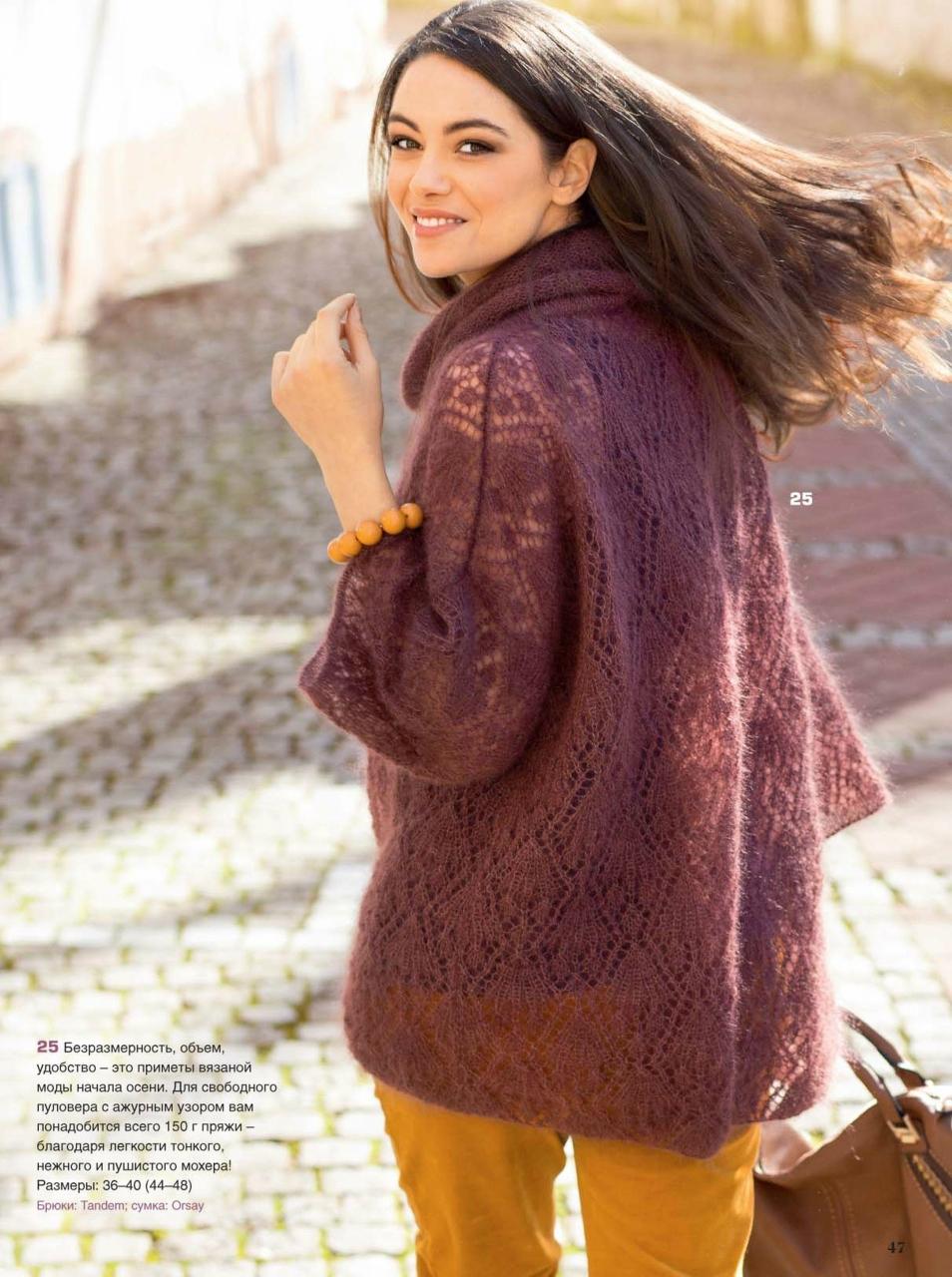Мохер вязание модные модели