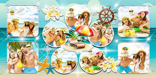 Море солнце и песок - Семейный фотоальбом