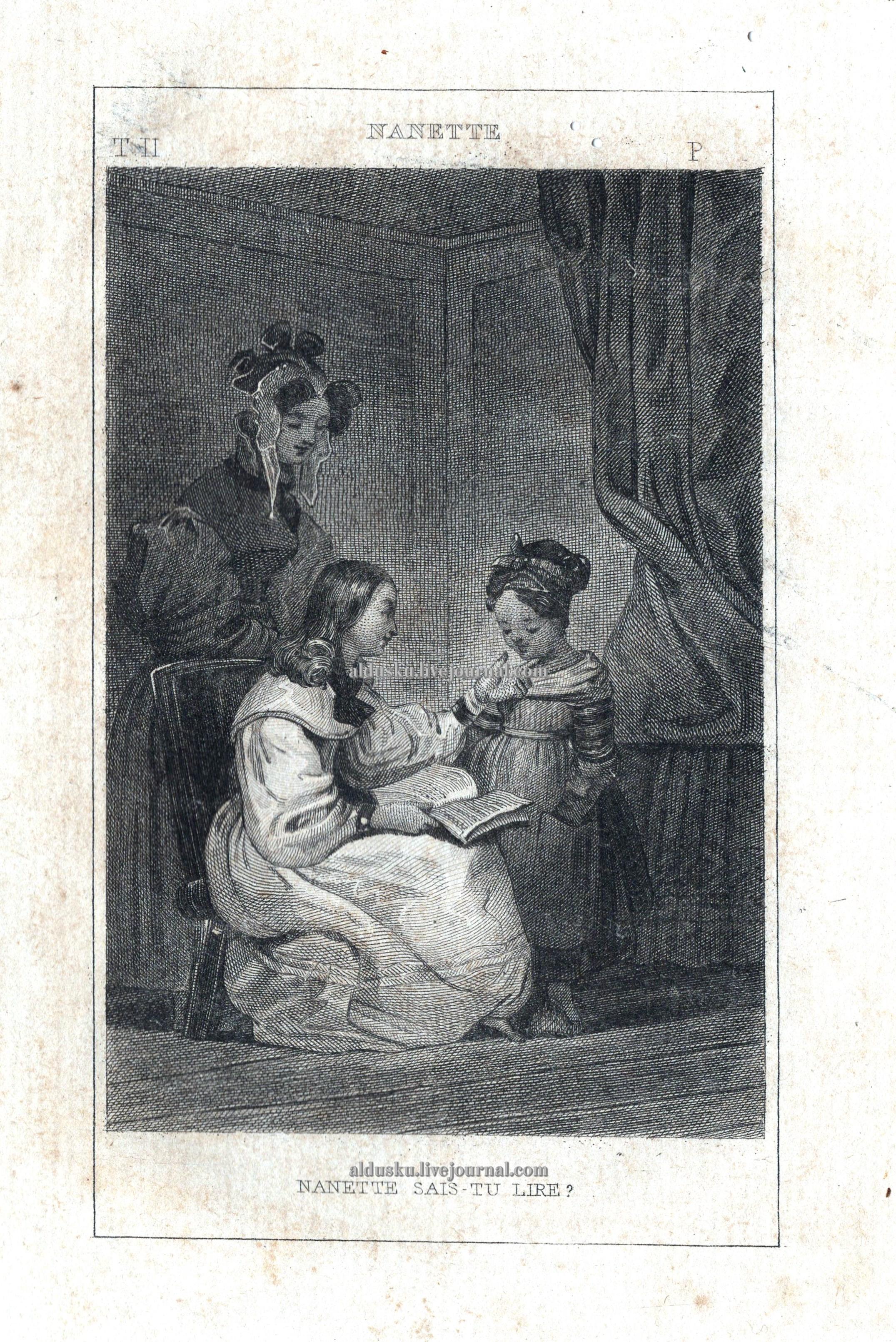 Нашел среди открыток — гравюра из книги. Nanette. Видимо Франция, 19 в.
