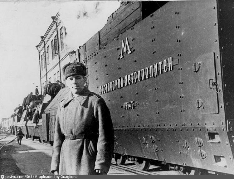 Метро. депо Северное.1943..jpg