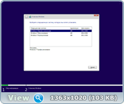Windows 7 3in1 x64 & Intel USB 3.0 + NVMe by AG 28.12.16
