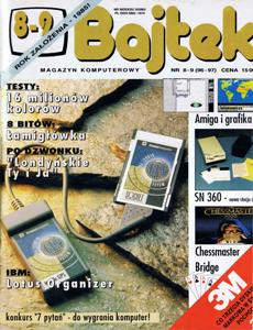 Журнал: Bajtek (на польском) - Страница 4 0_12c70d_fa64de8d_orig