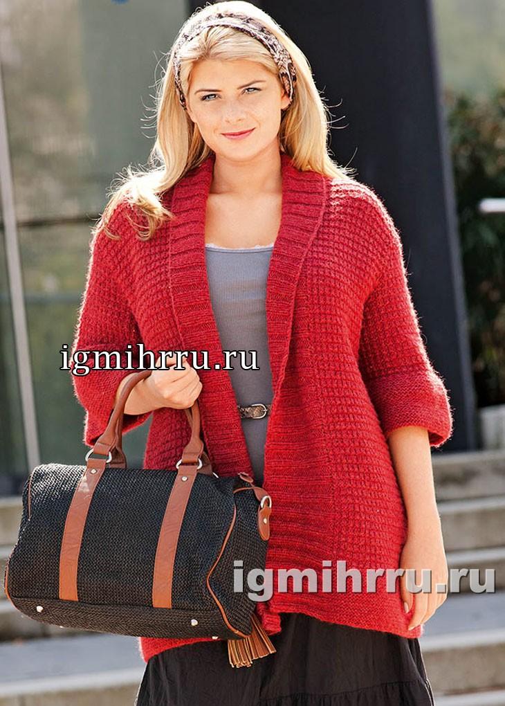 Кардиган пуловер