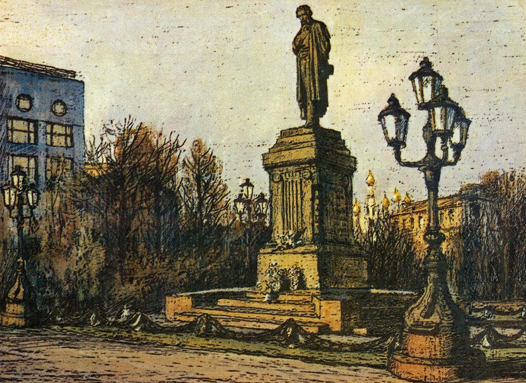 587135 Пушкинская площадь. Памятник А. С. Пушкину.jpg
