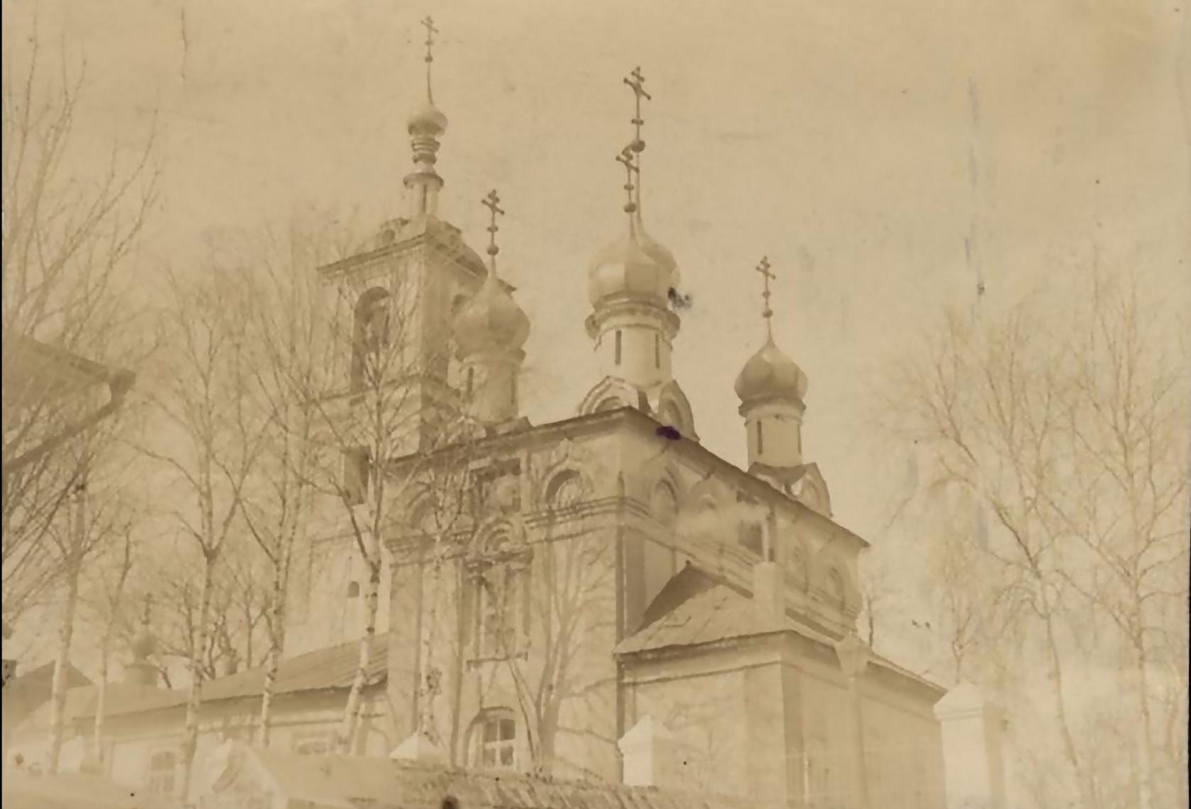 Церковь Святого Георгия. 1912