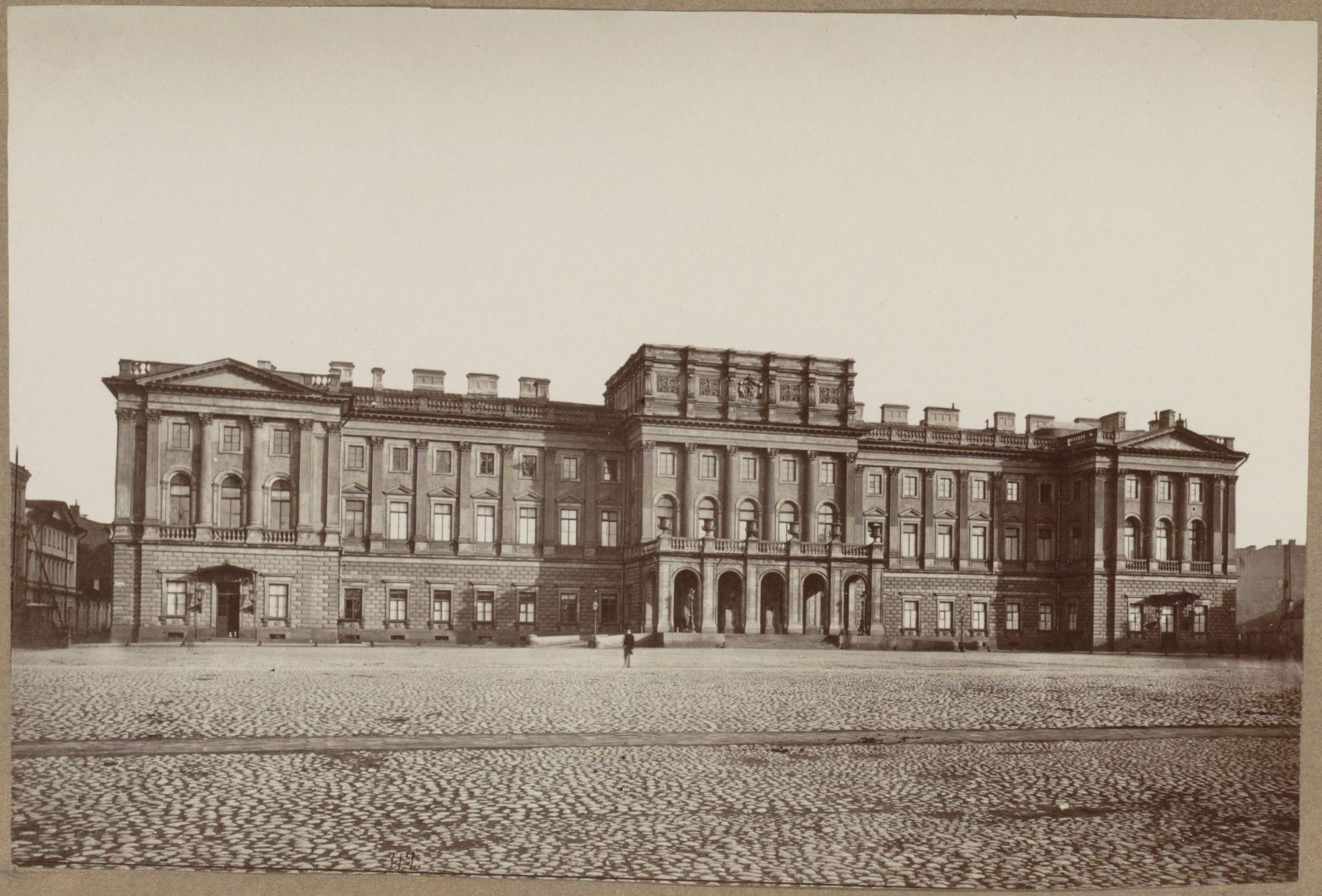 1866.  Дворец Великой Княжны Марии Николаевны