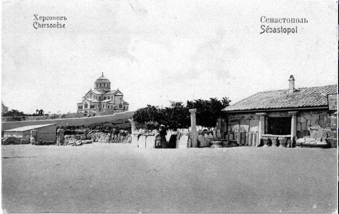 Херсонес. Храм св. Владимира