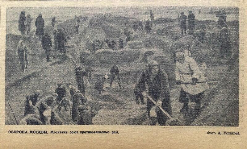 «Красная звезда», 19 октября 1941 года, битва за Москву, оборона Москвы
