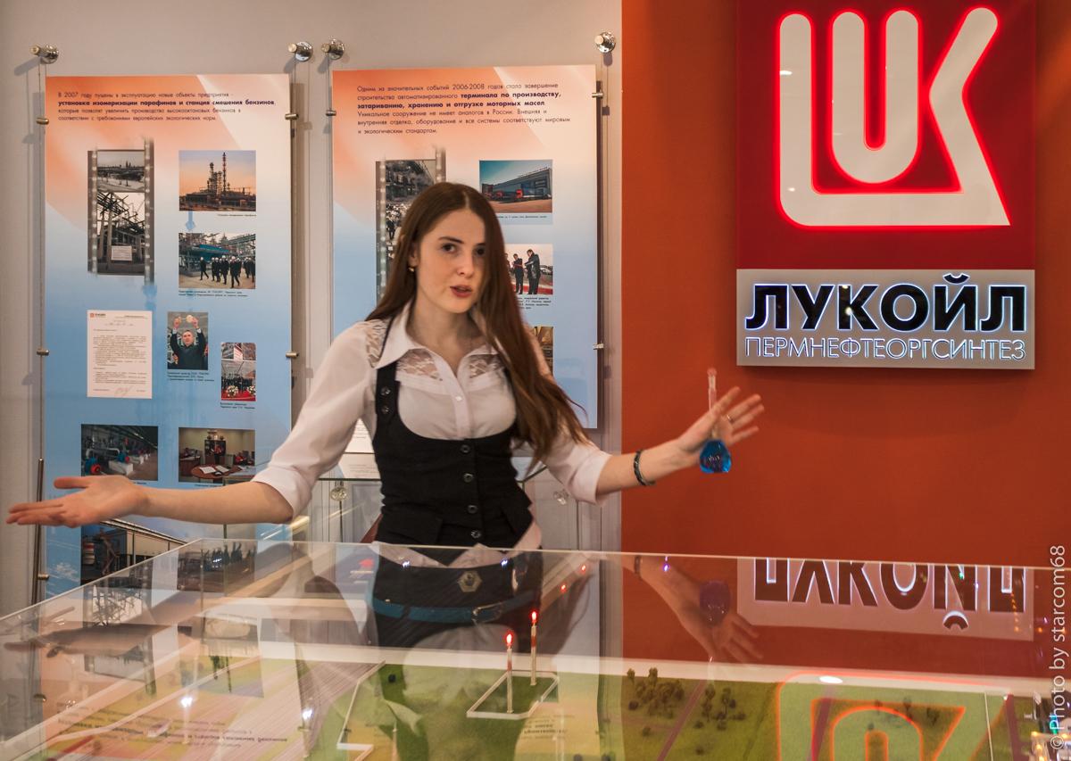 Музей ПНОС. Анжелика