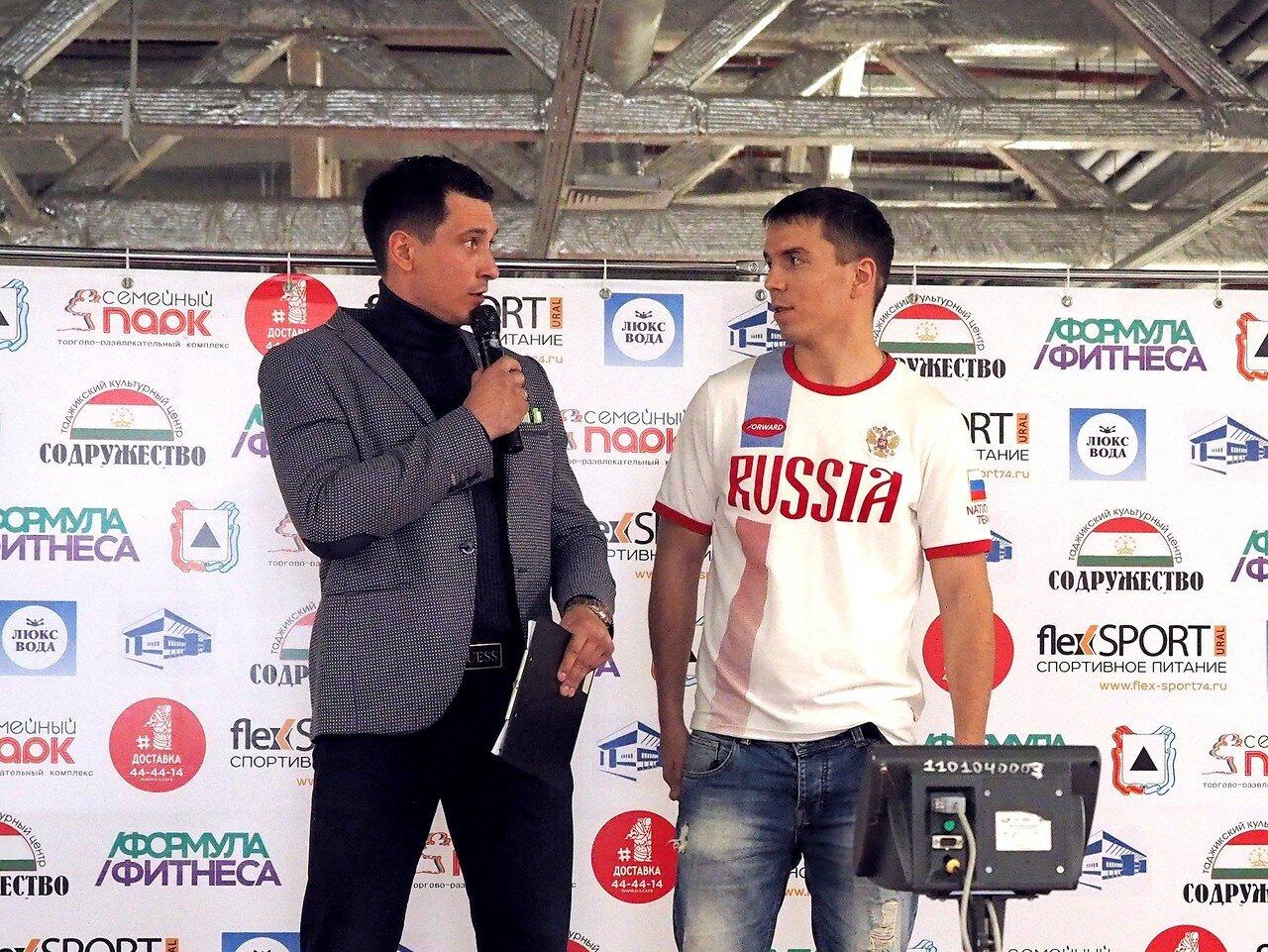 27 Вечер профессионального бокса в Магнитогорске 06.07.2017