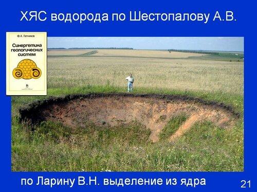 https://img-fotki.yandex.ru/get/222565/12349105.90/0_9312a_d85623cb_L.jpg