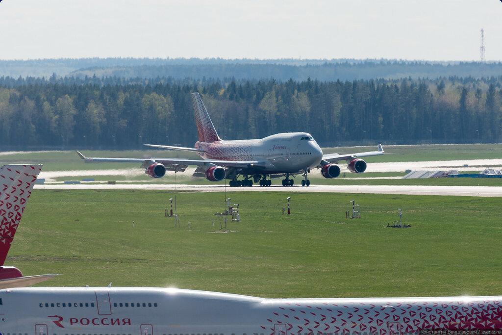Boeing 747 авиакомпании Россия