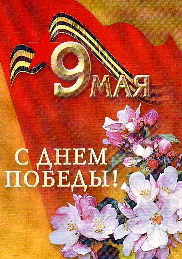 Поздравление на татарском языке день победы