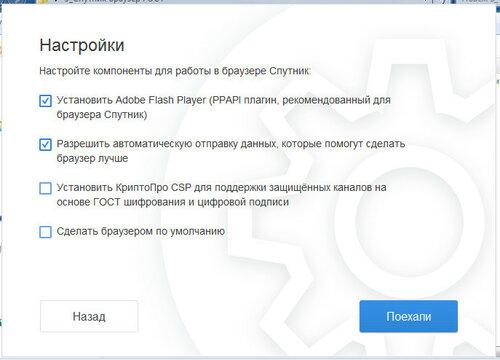 https://img-fotki.yandex.ru/get/222565/17100819.d/0_b7950_e3a1bf04_L.jpg