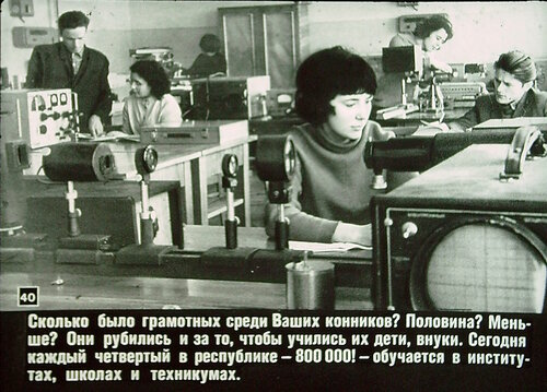 По Молдавии (40).JPG
