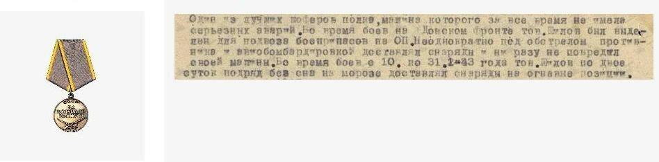 https://img-fotki.yandex.ru/get/222565/199368979.47/0_1f5eff_8596cd9b_XXL.jpg