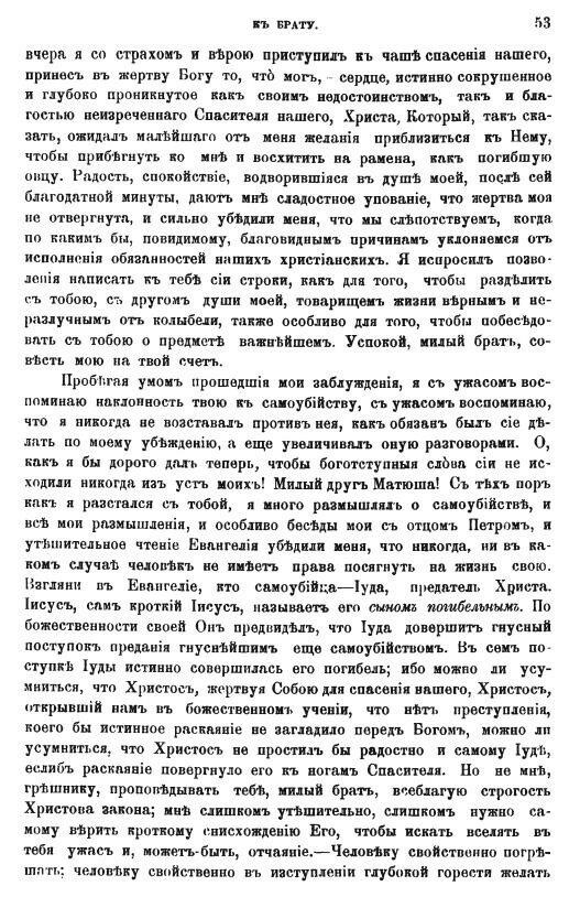 https://img-fotki.yandex.ru/get/222565/199368979.52/0_1fdcbf_93e7181b_XXXL.jpg