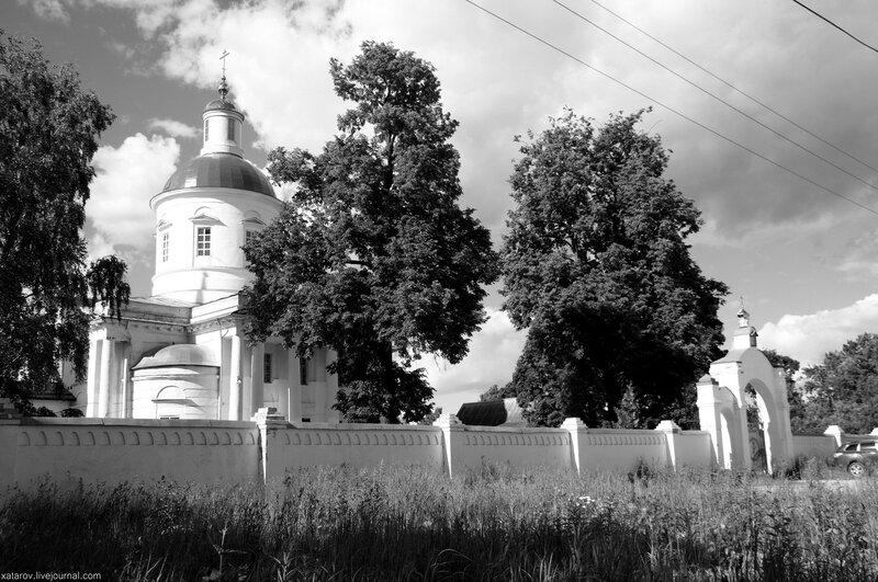 Церковь Святой Живоначальной Троицы в Кондрово