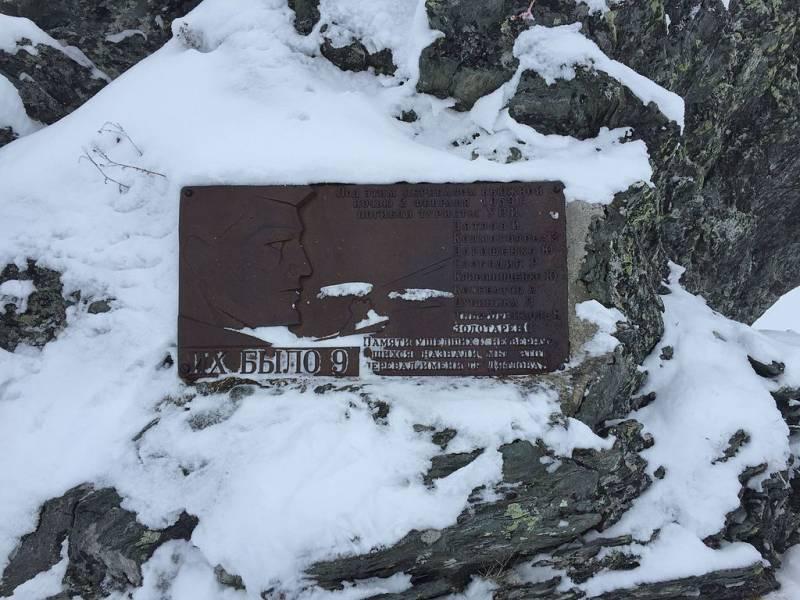Таинственный бункер связали сзагадкой перевала Дятлова