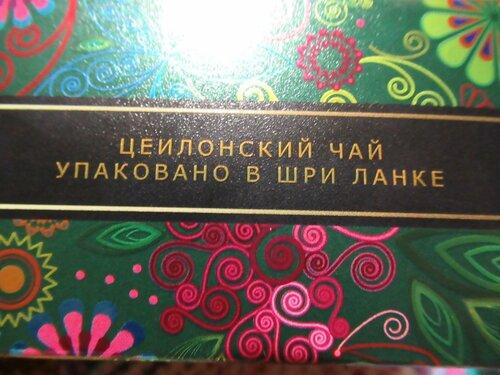 Чайная тема - Страница 4 0_1e1fbb_595e3631_L