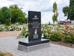 Посёлок Комсомольский. Белгородский район.