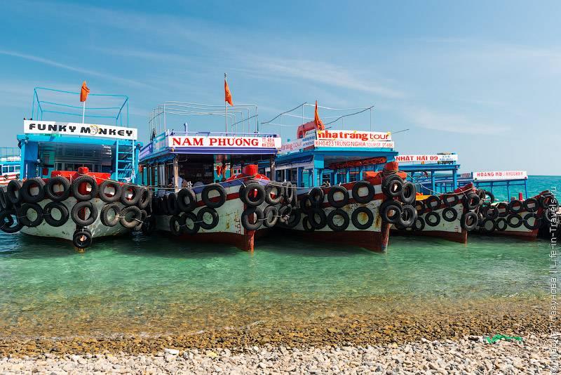 52. Во Вьетнаме популярны круглые рыбачьи судёнышки – раньше их делали из бамбука, а сей