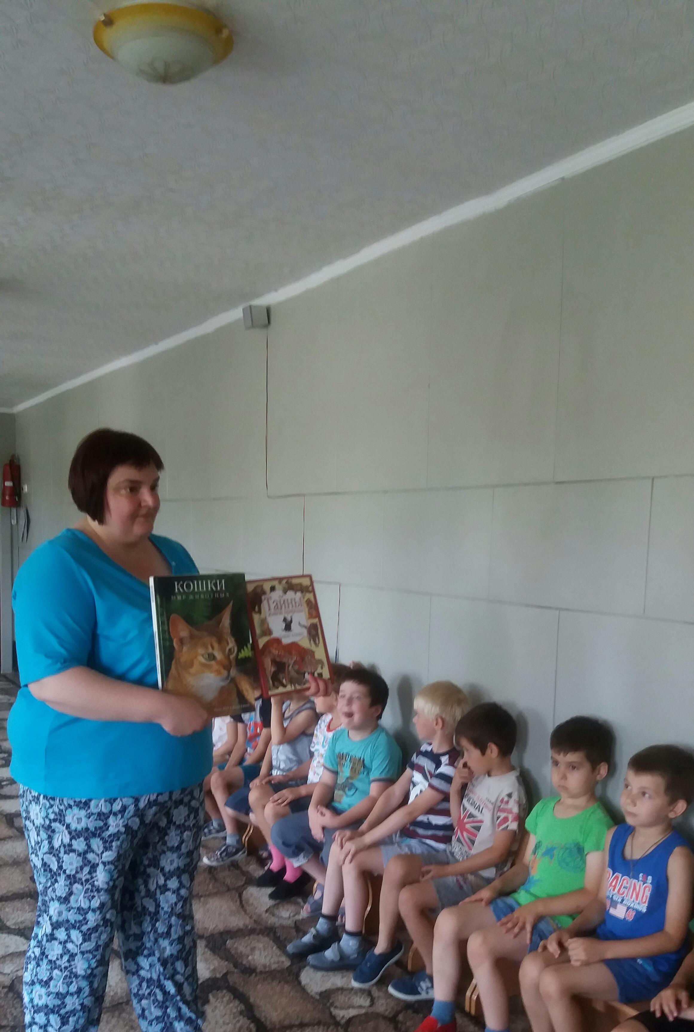 республиканская библиотека для детей, отдел внестационарного обслуживания, детский сад №264, зоочас, кошки, подвижные игры