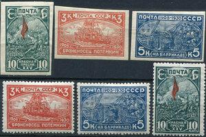 1930 25 лет Революции 1905 года