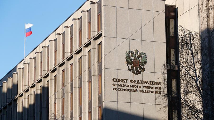 В РФ хотят вернуть гимн «Боже, Царя храни!»