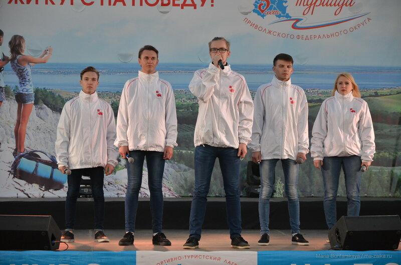 Открытие Туриады, Хвалынск, 16 мая 2017 года