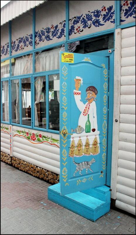Челябинск 3297.JPG