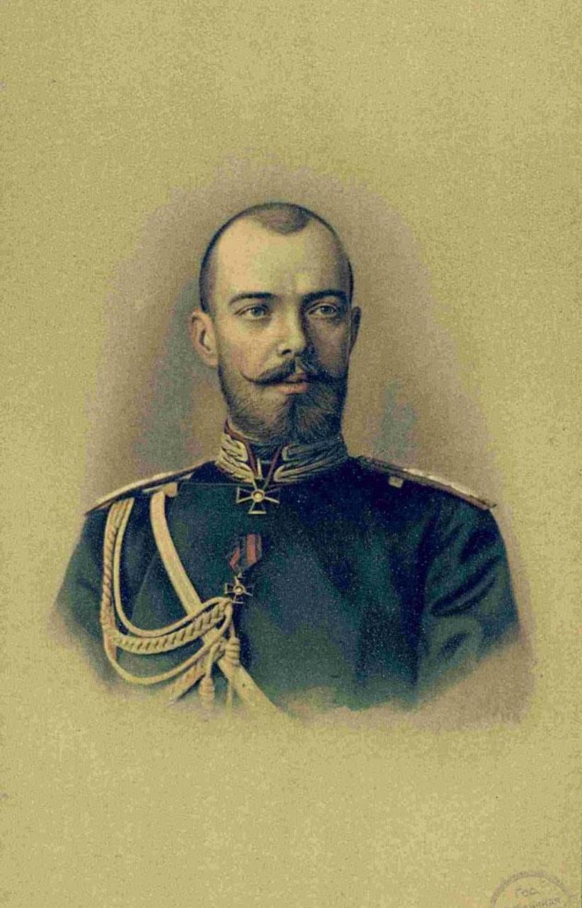 knyaz-sergey-aleksandrovich-romanov-gey