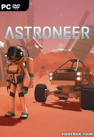Astroneer [v 0.2.117.0] (2016) PC | RePack