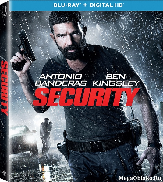 Охранник / Security (2017/BDRip/HDRip)