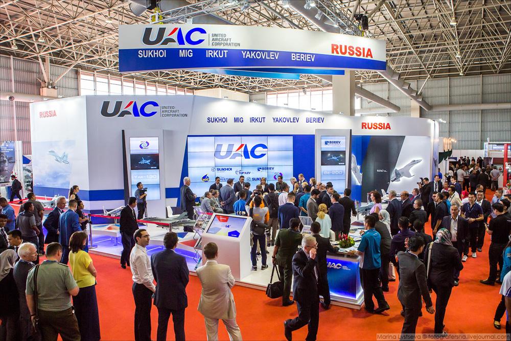 UAC 0001.JPG