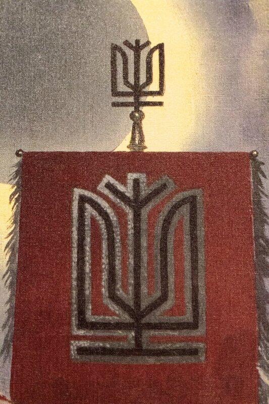 Князь Игорь, фрагмент картины, Константин Васильев