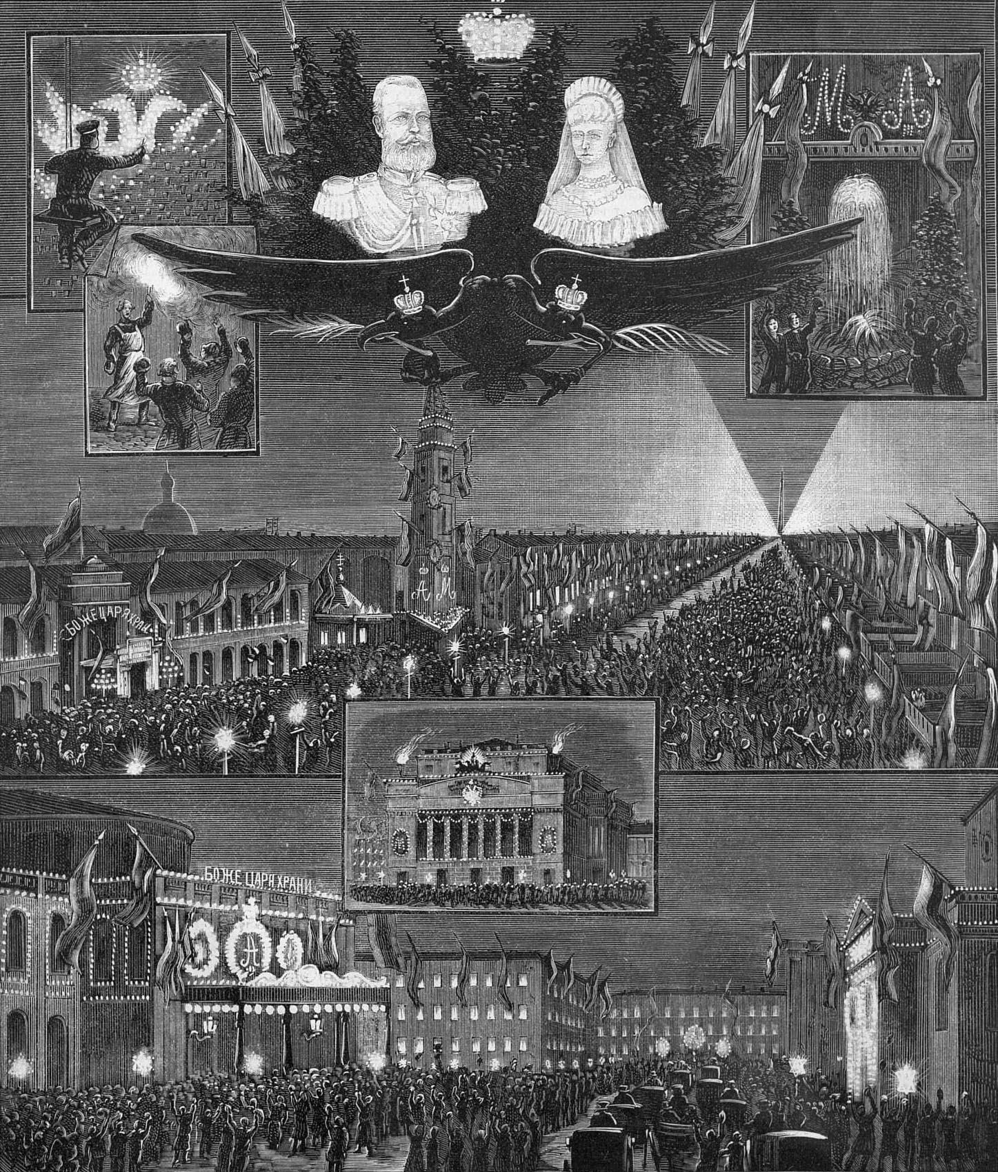 Петербург в дни коронации Александра III