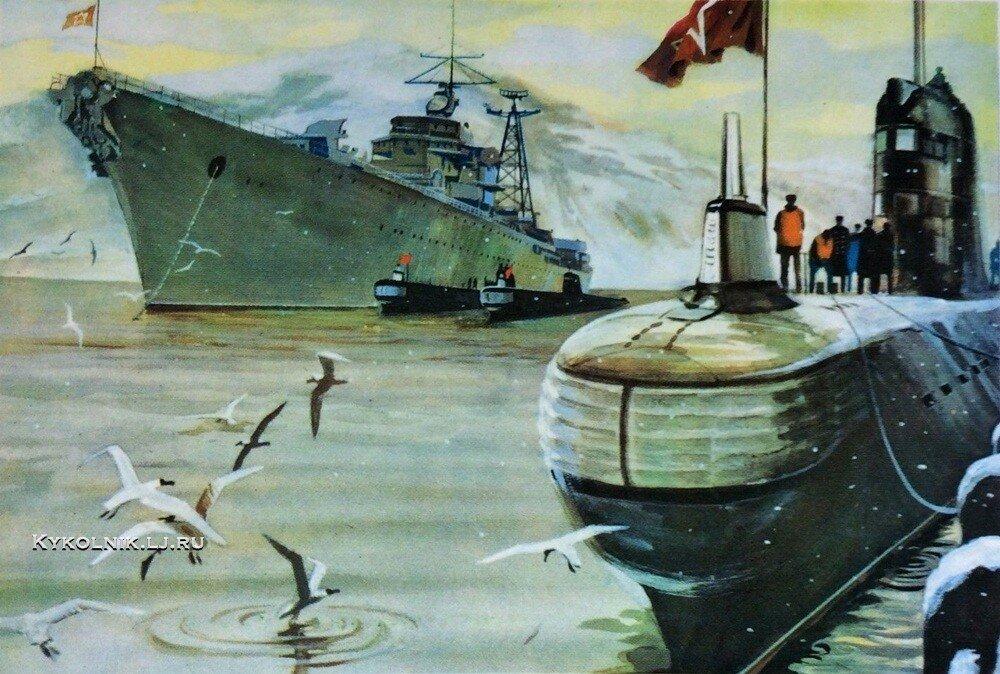 подводные лодки ссср в картинках ходила