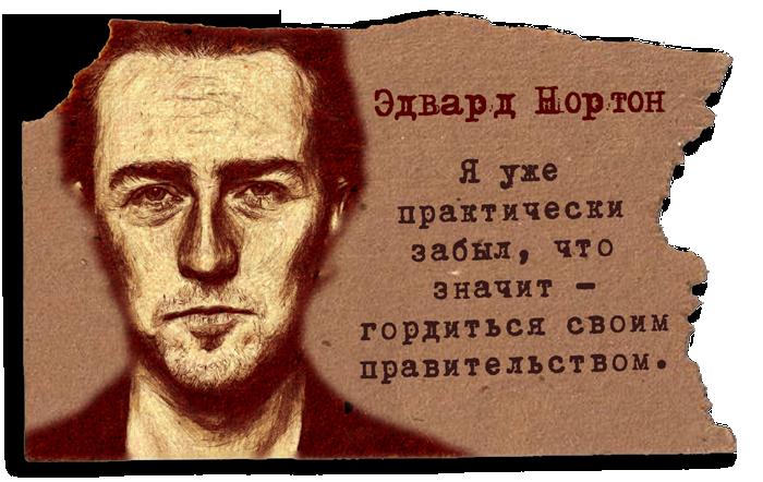 https://img-fotki.yandex.ru/get/222565/6566915.c/0_161638_201cd410_orig