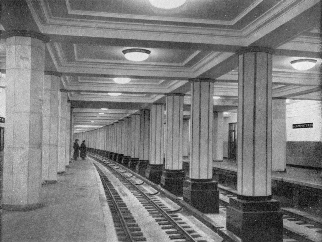 93574 Станция метро «Коминтерн» (_Калининская_, _Александровский сад_).jpg