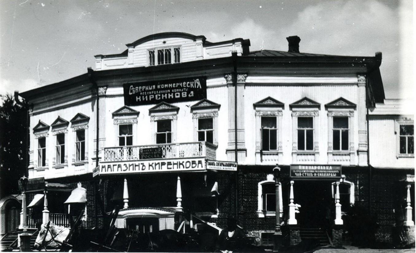Торговый дом и гостиница Киренкова
