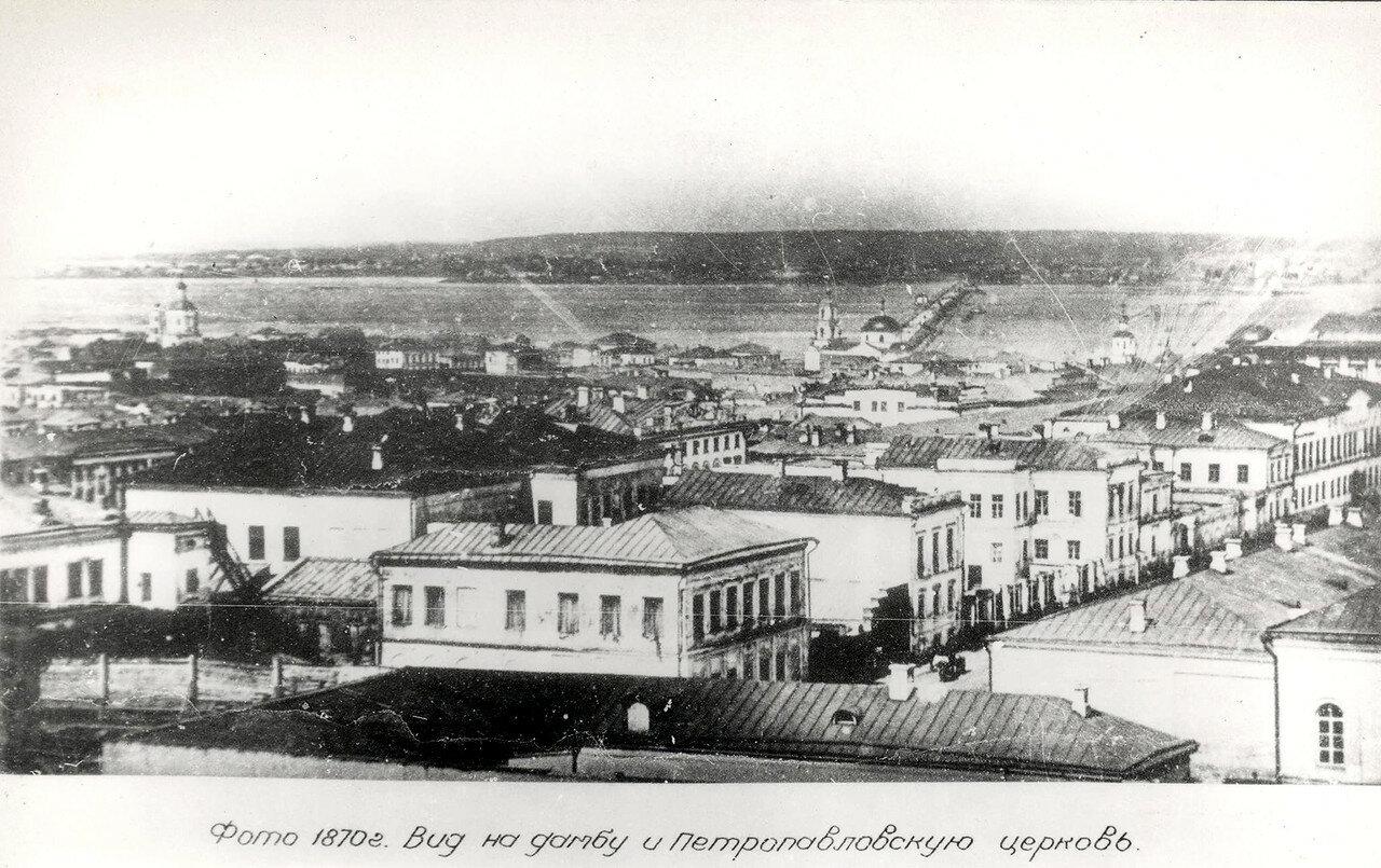 1870. Вид на дамбу и Петропавловскую церковь
