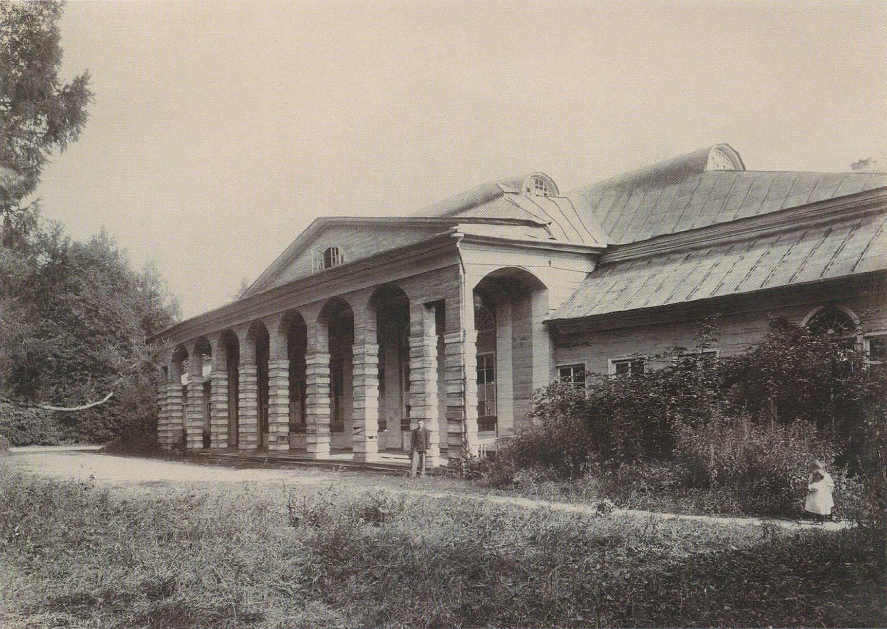 Парковый фасад господского дома. 1891-1898