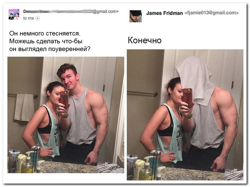 Забавные комментарии из социальных сетей (26.06.17)