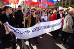 Митинг на Сахарова 6.05.17-2.png