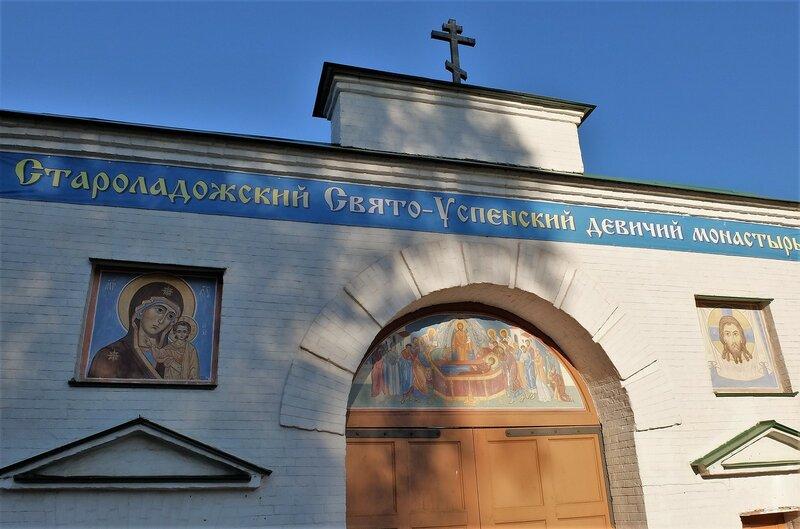 Секс в девичьих монастырях фото 46-101