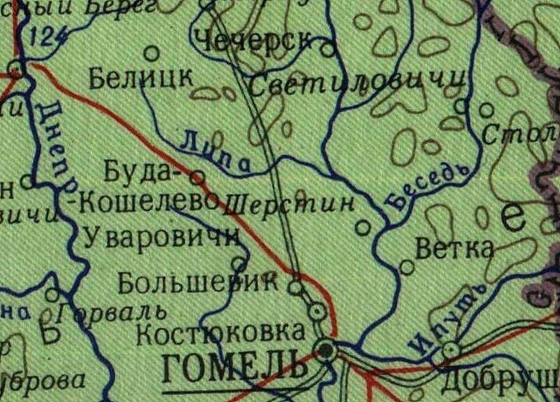 Ветка-Липа (1960-е).jpg