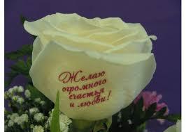 Желаю огромного счастья и любви