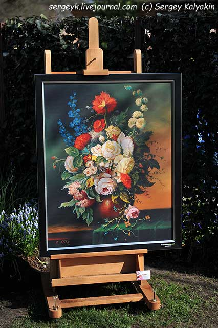 Inspirational Garden 1 (4).JPG